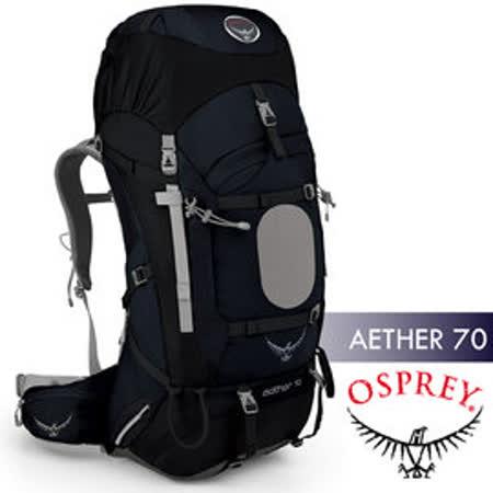 【美國 OSPREY】新款 Aether 70L 專業級 輕量健行登山背包(鋁合金支架/緊急哨/登山杖扣)自助旅行.出國打工旅遊_午夜藍 R