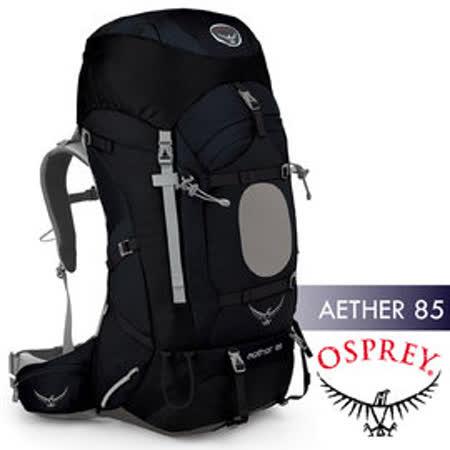 【美國 OSPREY】新款 Aether 85L 專業級 輕量健行登山背包(鋁合金支架/緊急哨/登山杖扣)自助旅行.出國打工旅遊_午夜藍 R