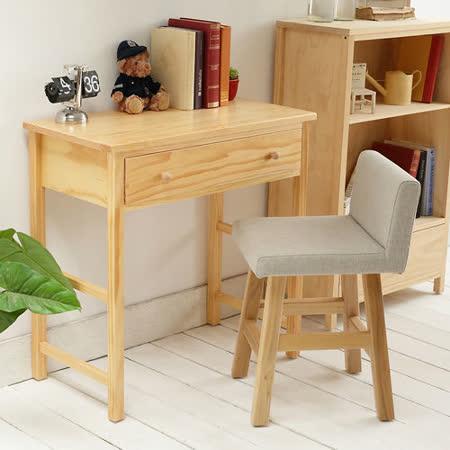 [自然行] 多機能書桌/ 兩用桌 (寬90cm/扁柏自然色)