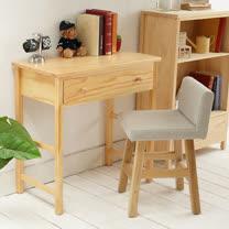 [自然行]多機能書桌/ 兩用桌 (寬80cm/扁柏自然色)