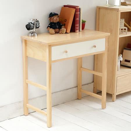 [自然行] 多機能書桌/ 兩用桌 (寬80cm/ 原木象牙白)