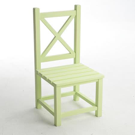[自然行] 兒童艾莉絲椅 (春芽綠)