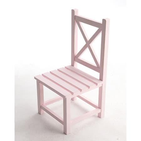 [自然行] 南法生活手創椅 (Baby Pink )