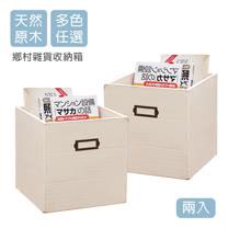 [自然行] 鄉村雜貨收納箱 2入 (南法象牙白色/安全環保塗裝)