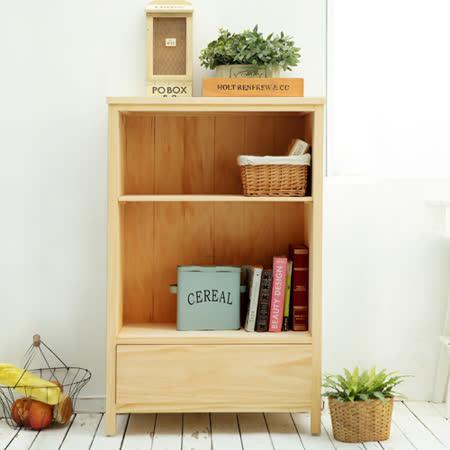 [自然行] 原木兒童家具 原木中書櫃(扁柏自然色/安全環保塗裝)