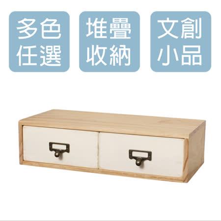 [工業風] 實木收納盒M款-中框+2抽屜 (免組裝/ 文具盒/ 堆疊收納/ 文創小品)