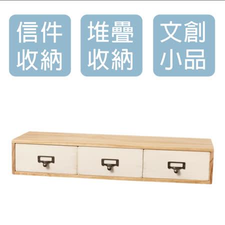 【開箱心得分享】gohappy快樂購物網[工業風] 實木收納盒M款-大框+3抽屜 (免組裝/ 文具盒/ 堆疊收納/ 文創小品)開箱太平洋 sogo 台中