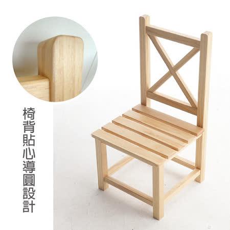 [自然行] 原木兒童家具 艾莉絲椅(扁柏檜木椅) /水洗白(安全環保塗裝)
