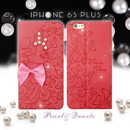 迪士尼授權正版米奇米妮 iPhone 6/6s plus 5.5吋 珍珠水晶浮雕皮套(米妮)