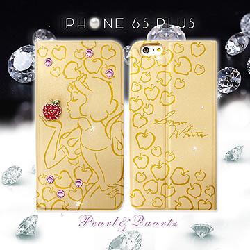 迪士尼 格林童話 iPhone 66s plus 5.5吋 貼鑽浮雕皮套^(白雪公主^)