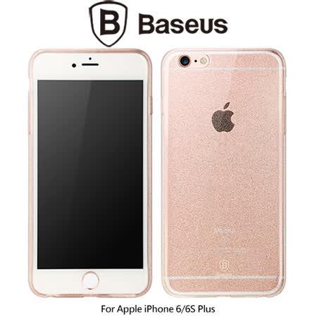 BASEUS Apple iPhone 6/6S Plus 星燦 TPU 套