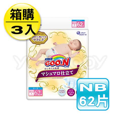 日本大王 GOO.N 天使版紙尿褲NB-62片x4包(箱購)