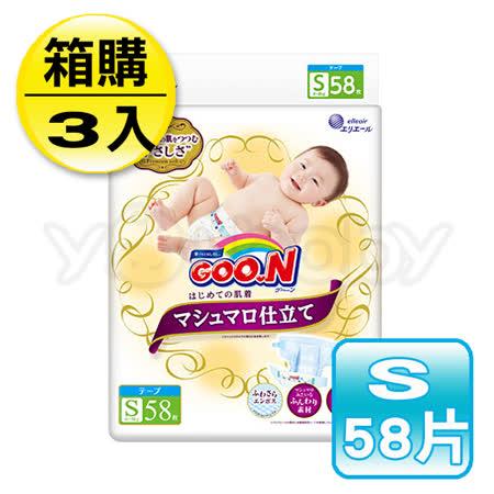 日本大王 GOO.N 天使版紙尿褲 S-58片x4包(箱購)