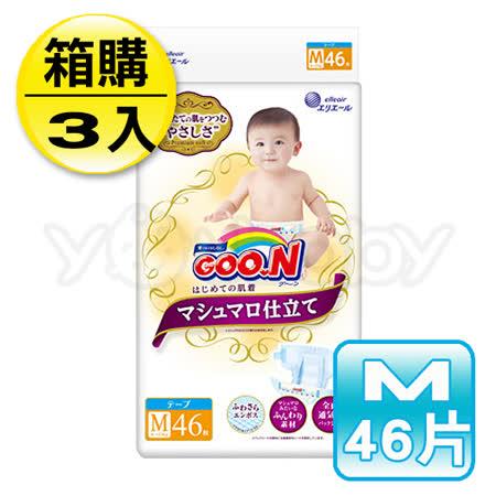 日本大王 GOO.N 天使版紙尿褲 M-46片x4包(箱購)