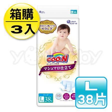 日本大王 GOO.N 天使版紙尿褲 L-38片x4包(箱購)