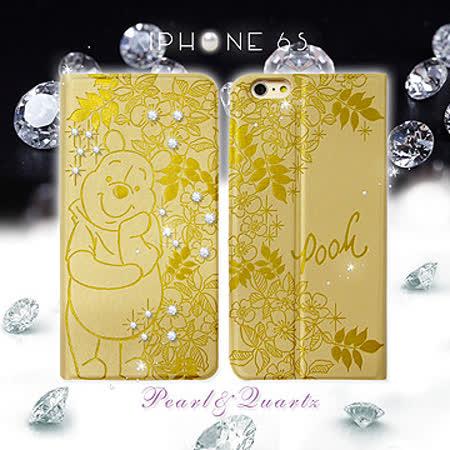 迪士尼授權正版小熊維尼 iPhone 6/6s 4.7吋 時尚貼鑽浮雕皮套(維尼)