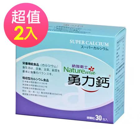 Nature (日本) 納強衛士-勇力鈣 (30包) 兩入組