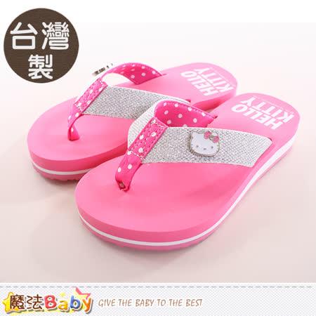 魔法Baby~女童鞋 台灣製Hello kitty正版夾腳拖鞋 sh9752