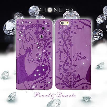 迪士尼授權正版魔境夢遊 iPhone 6/6s 4.7吋 時尚貼鑽浮雕皮套(愛麗絲)