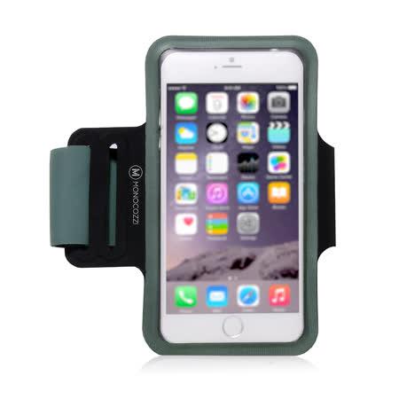 MONOCOZZI MOTION SERIES  iPhone 6/6s 運動臂套