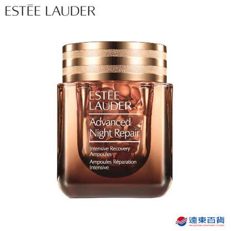 Estee Lauder 雅詩蘭黛 特潤修護60天極效安瓶(60顆)