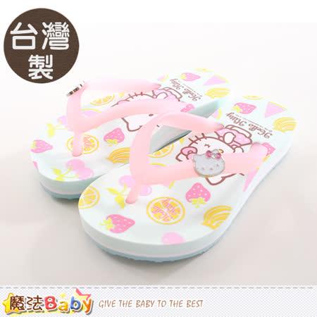 魔法Baby~女童鞋 台灣製Hello kitty正版夾腳拖鞋 sh9753