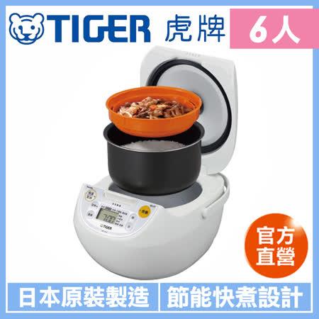 【 TIGER 虎牌】日本製_6人份微電腦炊飯電子鍋(JBV-S10R-WX)買就送專用料理食譜