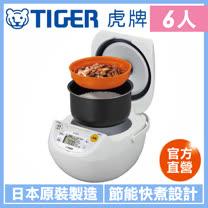【 TIGER 虎牌】日本製_6人份微電腦炊飯電子鍋(JBV-S10R)買就送虎牌480CC保冷保溫杯+專用料理食譜