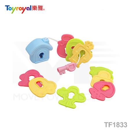 【好物推薦】gohappy快樂購日本《樂雅 Toyroyal》鎖匙串串樂效果如何西門 大 遠 百
