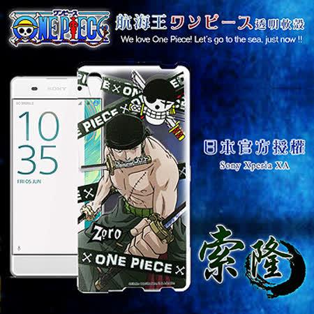 日本東映授權正版航海王 SONY Xperia XA (SM10) 透明軟式手機殼(封鎖索隆)