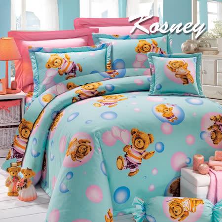 《KOSNEY 玩偶天堂綠》加大100%活性精梳棉六件式床罩組台灣製