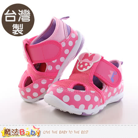 魔法Baby~女童鞋 台灣製迪士尼米妮正版兒童輕量鞋 sh9760