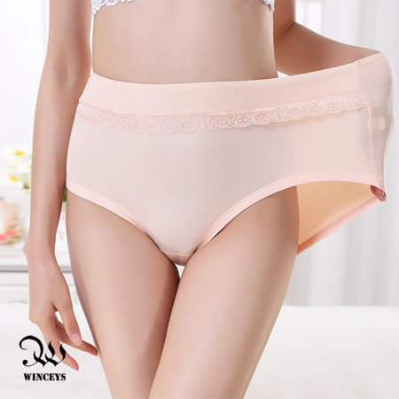 WINCEYS 大碼純色花邊舒適內褲-膚