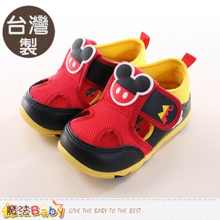 魔法Baby~童鞋 台灣製迪士尼米奇正版兒童輕量鞋 sh9761