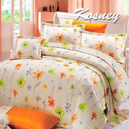 《KOSNEY 花景愛情米》加大100%活性精梳棉六件式床罩組台灣製