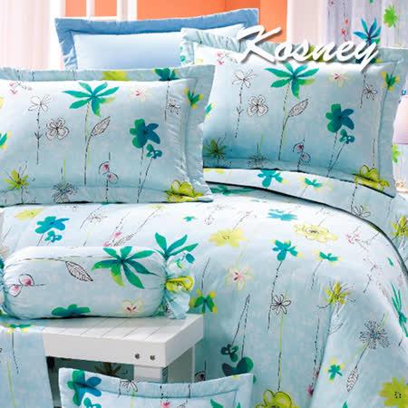 《KOSNEY 花景愛情藍》加大100%活性精梳棉六件式床罩組台灣製