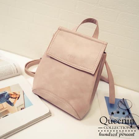 【好物分享】gohappyDF Queenin日韓 - 韓版仿皮款可後背側背2用包-共3色效果愛 買 會員 卡