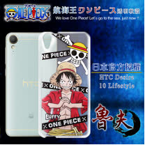 日本東映授權正版航海王 HTC Desire 10 Lifestyle/ Desire 825  透明軟式手機殼(封鎖魯夫)