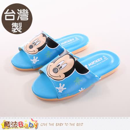 魔法Baby~兒童拖鞋 台灣製迪士尼米奇正版室內拖鞋 sh9783