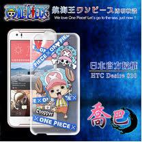 日本東映授權正版航海王 HTC Desire 830 透明軟式手機殼(封鎖喬巴)