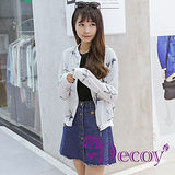 【Decoy】白沙海星*雪紡透氣小外套
