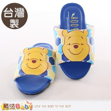 魔法Baby~兒童拖鞋 台灣製迪士尼維尼熊正版室內拖鞋 sh9785