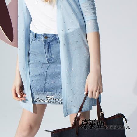 【克萊亞KERAIA】燙鑽反摺牛仔短裙
