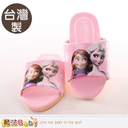 台灣製迪士尼冰雪奇緣正版室內拖鞋