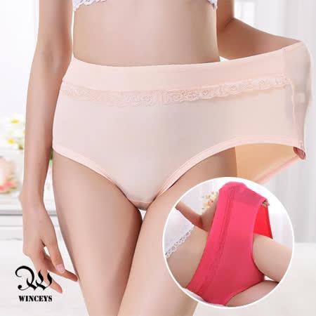 WINCEYS 大碼純色花邊舒適內褲-西瓜紅