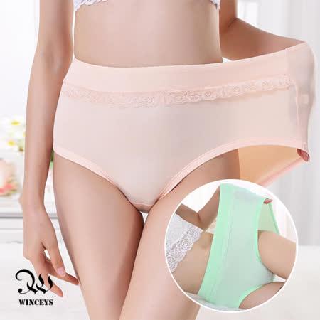 WINCEYS 大碼純色花邊舒適內褲-蘋果綠