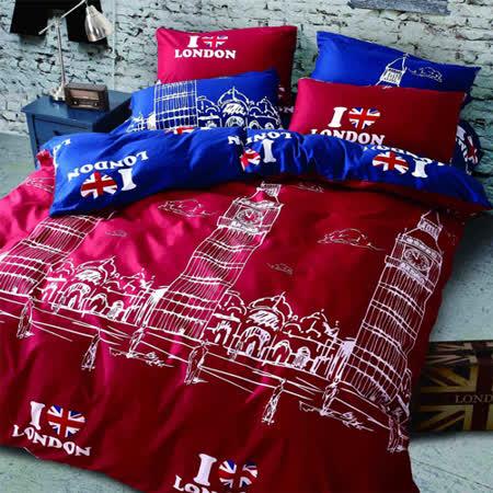 【原創本色】英倫序曲 舒柔棉雙人四件式兩用被床包組
