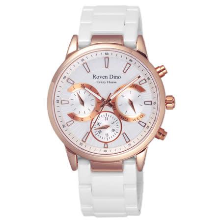Roven Dino羅梵迪諾  頂上尊爵三眼陶瓷腕錶-RD6061W-436W