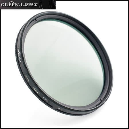 GREEN.L薄框抗污多層膜62mm偏光鏡MC-CPL偏光鏡