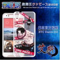 日本東映授權正版航海王 HTC Desire 830  透明軟式手機殼(封鎖艾斯)